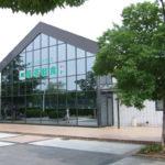 大泉緑地スポーツハウス